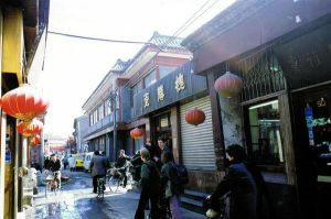 The real Beijing by woodfaery