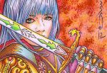 ACEO #1: Knight by giadrosich