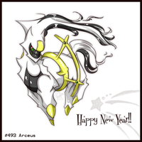 Happy new year by Frog-of-Rock