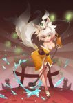 Fox guardian of the shrine by lascalis