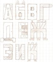 Stylized Cyrillic Letters by peppy-heppy