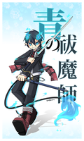 Ao no Exorcist - Rin Okumura by tomokii