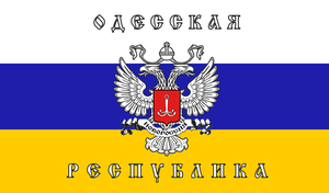 Flag of the Odessa People's Republic by otakumilitia
