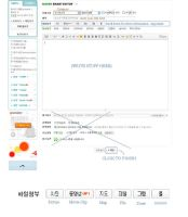Upload page guide by Koreanclub
