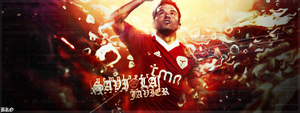 Javier Saviola by BlacksDA