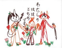Zen's drawing: My family by DingDingy