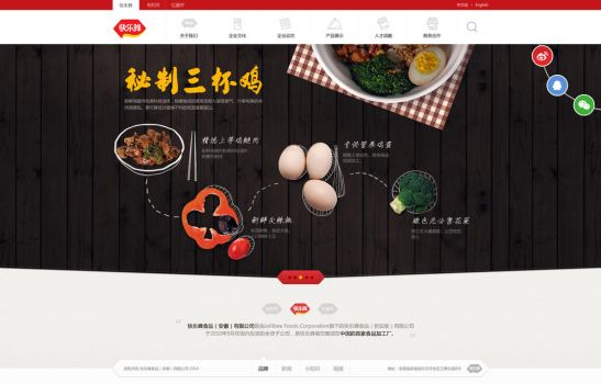 Jollibe food 2 by Coolle6