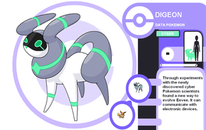 Digeon by Cerulebell