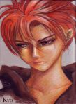 Sohma Kyo by GingerPoodle