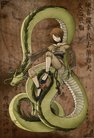 Dragon by HanaTsukiko