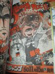 Weekly Shounen Jump 49/1983 with GNG commercials by methpring