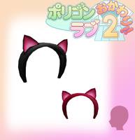PL2- Kitty Head Bands -DL by MMDFakewings18