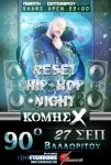 Reset Hip-Hop Night Poster by SAMURAi-GR