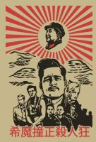 Inglourious Basterds, Chinese Revolution by Kellyta20
