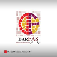 Dar Fas logo option 2 by Nooooooona7