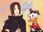 Itachi and Donald-Double B-day by Renny08