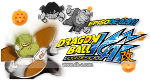 Dragon Ball Kai - Episode 29 by saiyuke-kun