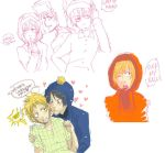 south park gaygasm by 021