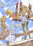 NYCCAF COVER ART - Avalon by Petenks