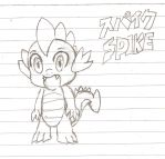 Practice Drawing Spike by LiuKai