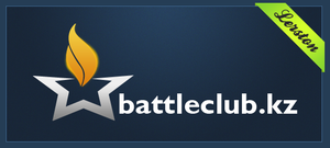 BattleClub by Lerston