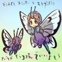 FreeFreeButterfree by MiyariAsakuraba