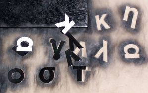 Greek Type by notiondigital