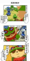 LuLu and Veigar 07- Teemo and Veigar.(in Chinese) by yan531