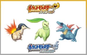 Pokemon GS Starters by Rodentruler