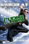 Cyber by cosplayerotica