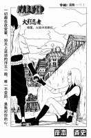 sasusaku cover by pinkyflame