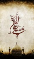 imam ali by omahao
