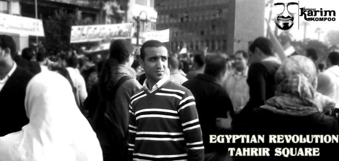 egyptian revolution tahrir square by koommppoo