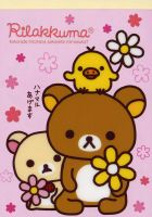 rilakkuma flower boys by tristan19019