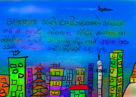 Aeroplanes makes me happy by sumangal16