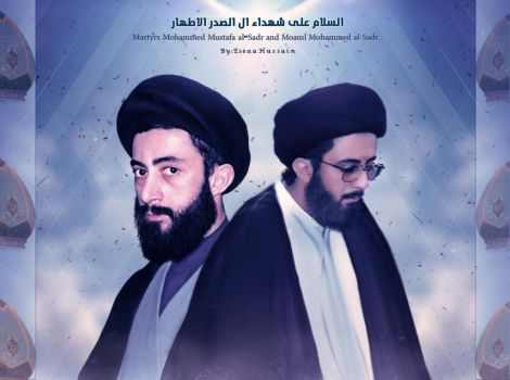 Two sons Mr. Martyr Mohammed Mohammed Sadeq al-Sad by 2meratezamani