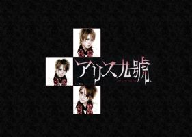 Shou from Alice Nine by supergir85