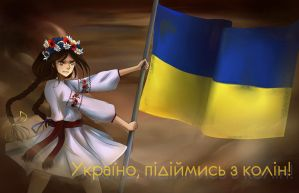 Ukraine is my Homeland by Lizz-Rince