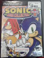 Sonic Mega collection plus by sonicfan40