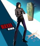 Commission: Reiji Kido - Persona 4 Arena Ultimax by DeathNapalm
