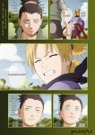 Temari To the Rescue 2 by pablofcb