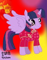 Chinese New Year/Year of the Horse T-Shirt Design by xFlowerstarx