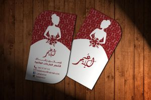 bride dress business card by YASERGRAFIX