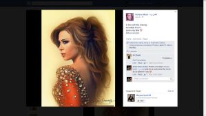 Viviane Mrad (Comment - April 8, 2015) by Amro0