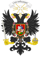 Coat of arms of the Kolchak government by TiltschMaster