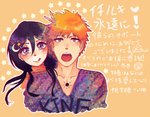 OTP Forever by MomoChiee