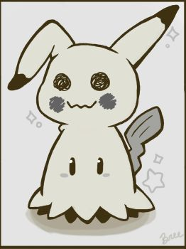 Shiny Mimikyu by Drizzle-The-Glaceon