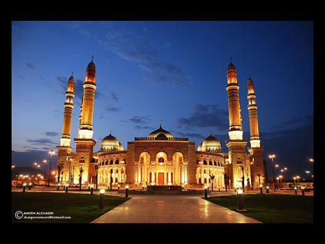 Alsaleh mosque by 3naturesongs