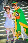 CardCaptors- Syaoran and Sakura by twinfools