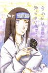 Neji for KawaiiS's B-day by Shel-chan
